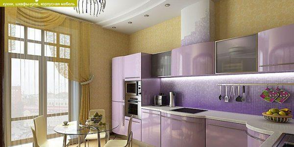 Bucatarie eleganta cu decor lila